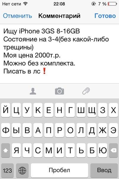 авито недвижимость новокуйбышевск самарская область