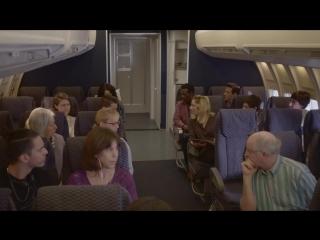 Как незаметно заняться сексом в самолете )))