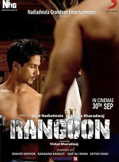 Новости Болливуда, Шахид Капур, Rangoon, сегодня, 2016