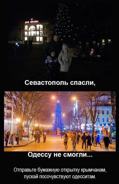 ФСБ провела допрос руководителя библиотеки Украинского культцентра в оккупированном Крыму - Цензор.НЕТ 6655