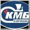 Официальная страница ГБУЗ ЛО Киришская КМБ