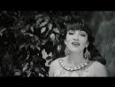Динара Юсупова - Кыз баланың күз яшьләре