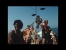 ВИА Иверия - Арго (из к.ф. Веселая хроника опасного путешествия (СССР, 1986))