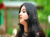 afghani neda wafa pashto nice new song 2015
