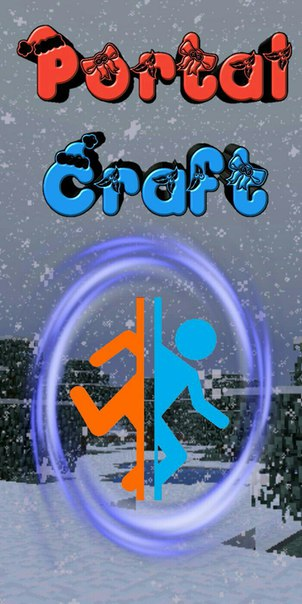 ===Portal_Craft===