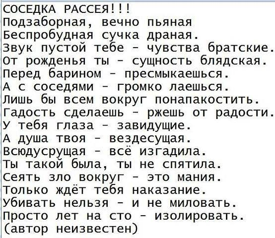 В Крыму оккупанты арестовали 35 крымских татар - Цензор.НЕТ 9716