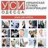 Украинская Служба Информации