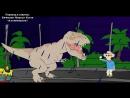 L.Hugueny - Jurassic Park (с переводом)