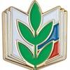 Профсоюз образования города Кирова