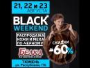 Shuby_tyumen