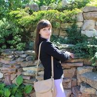 Наталья Владимировна | Тула