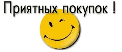 [СБОР]  К*р*а*с*о*т*к*а-маркет 80! IwDY2rhvnx8