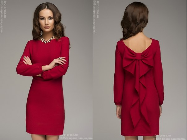 1001 Платье Официальный Доставка