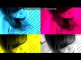 Webcam Toy под музыку Dino MC47 feat. David - Ты Больше Не Моя. Picrolla