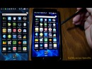 Мой набор полезных приложений Андроид для смартфона.