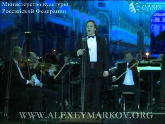 Алексей Марков Ария Елецкого из оперы «Пиковая дама»