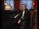Михаил Казиник Эффект Дебюссии 2008-08-20