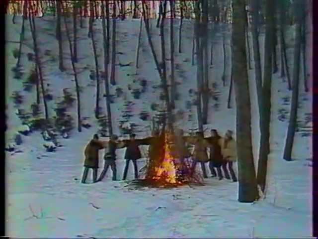 ВІА Ватра ВАТРА кличе на свято 1982 р