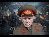 Ветеран раскрывает ЛОЖЬ фильма