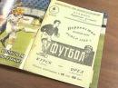 СТС Курск Городские истории Коллекционер спортивных программок 17 апреля 2015