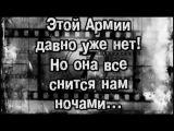 Солдаты Мари Турека Служу Советскому Союзу