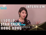 [Eng Sub][SG♥IU] 150919 IU 아이유 Star Talk Hong Kong Interview