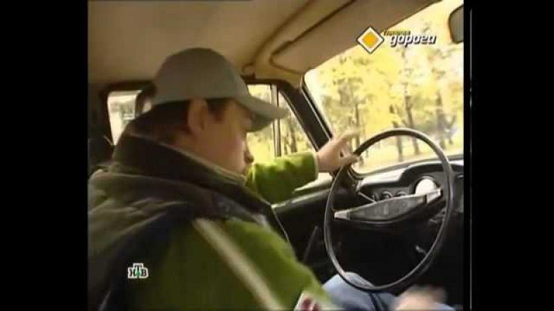 Схождение на камазе видео