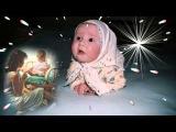 Доченька  Н Май, перевод Л В Кириллова, исп  Ю Селиверстова  Видео Алена Премудрая
