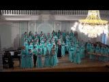 Необыкновенное музыкальное путешествие. Детский хор Весна им. А.С. Пономарёва