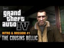 GTA 4 - Intro & Mission #1 - The Cousins Bellic (1080p)