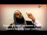 Какие люди разводят фитну среди мусульман