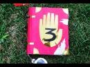 Дневник N3 Gravity Falls/ journal N3