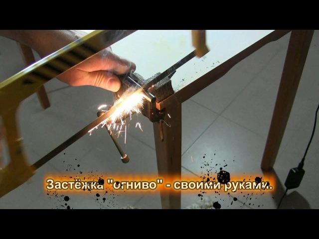 Как сделать застёжку - пуговицу огниво \ D.I.Y Ferrocerium paracord bead