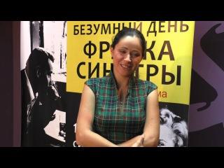 Любовь Тихомирова о вере  #ЯтакДУМАЮ