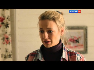 Фильм «Любовь на четырех колесах» (2015). Русские мелодрамы / Сериалы