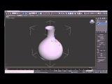 Как создать вазу в 3Ds Max?