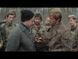Дума о Ковпаке. Буран (1975) Фильм второй на Мега