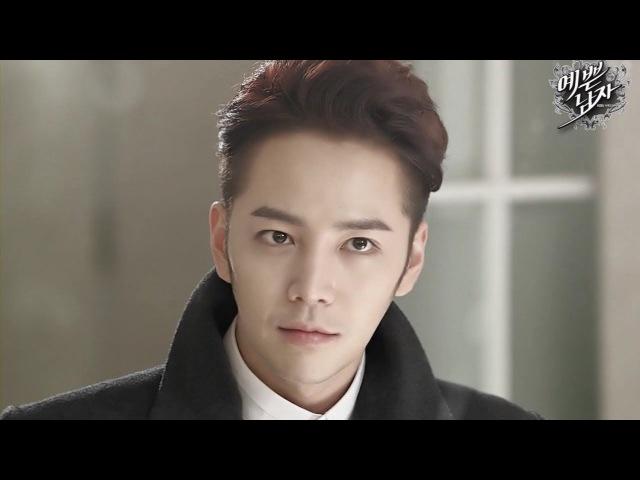 예남MV Part7.사랑합니다 (I Love You)_장근석 (Jang Keun Suk) from Pretty Boy (Bel Ami)
