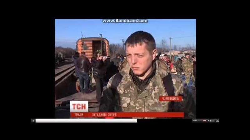 Погибших на Донбассе украинских военных назвали самоубийцами а их вдовам отказали в госпомощи