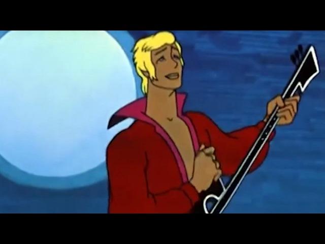 Луч солнца золотого Бременские музыканты теремок песенки из мультфильмов