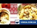 ГАЛУШКИ с мясом и грибами:Полтавские галушки в горшочках-рецепт | VIKKAvideo