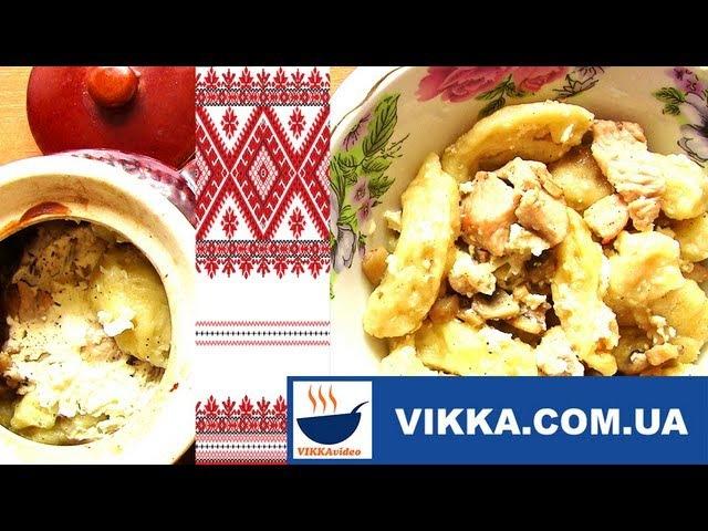 ГАЛУШКИ с мясом и грибамиПолтавские галушки в горшочках-рецепт | VIKKAvideo