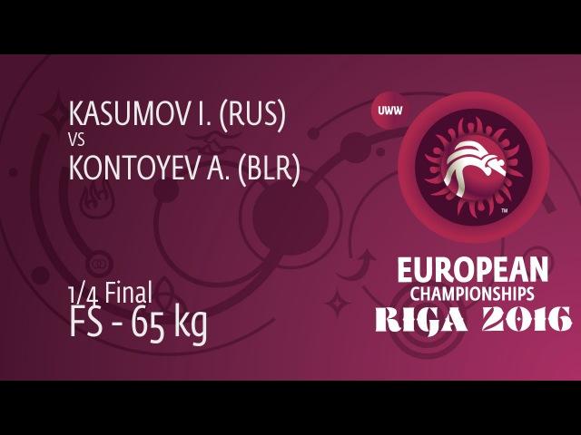 Quarterfinal Israil KASUMOV RUS df Alexandr KONTOYEV BLR 6 0