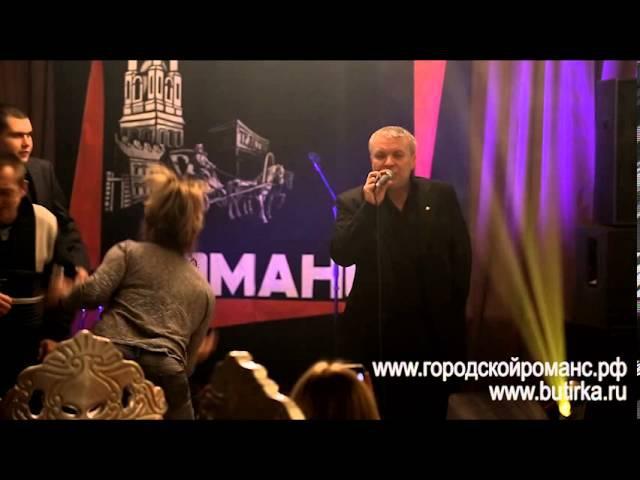Александр Дюмин - Снова нарды театр песни Городской романс 21 12 13
