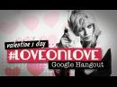Love on Love: Courtney Love Valentine's Day Fan Hangout 1