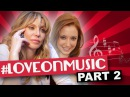 Courtney Love and Taryn Southern Fan Hangout on Music Part 2
