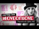 Love on Love: Courtney Love Facebook Hangout 2