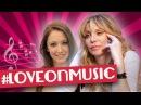 Courtney Love and Taryn Southern Fan Hangout on Music