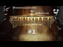 THAT GUY POOPED HIS PANTS | Gauntlet #1
