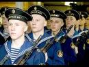 ВСЕГО ВАЖНЕЙ ФОРМА МОРЯКОВ ВМФ РОССИИ